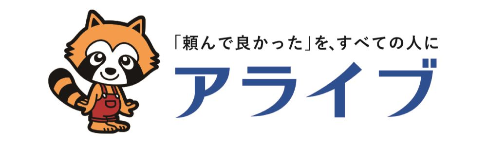 株式会社アライブ
